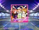 【スクフェス】 プレイ動画 No.81 Dancing stars on me! MASTER