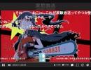 【ジャンクマン】実験放送やってみる枠 1/2【ニコ生】