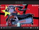 【ジャンクマン】実験放送やってみる枠 2/2【ニコ生】