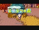 第100位:街へイキスギィ 汚物の森.mp1 thumbnail
