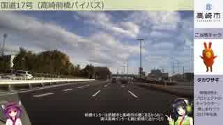 【VOICEROID車載】道路マニアと本屋マニアの雑談ドライブ