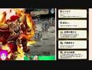 【FEH_161】スルトのおっさんの話しながらタップバトル! 新英雄召喚イベント「炎の王 氷の末娘」に関して 【 ファイアーエムブレムヒーローズ 】