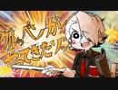 第52位:grッペ/ンがやって/きた/ゾッ thumbnail