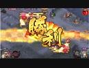 城プロ:RE ☆4以下 復刻出兵 赤き脅威と諏訪の浮城 絶弐 難しい 全蔵残し