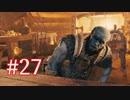 GOD OF WARを初見最高難易度ゴッド・オブ・ウォーで実況プレイ #27