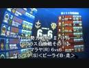 11/20①【ジオン大佐】落第MS乗りのSクラス召喚戦【アルカリスト】