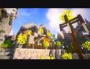 【Minecraft建築】のんびりな街づくり【#7-1】