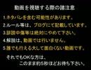 【DQX】ドラマサ10のコインボス縛りプレイ動画・第2弾 ~棍 VS キングヒドラ~
