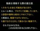 【DQX】ドラマサ10のコインボス縛りプレイ動画・第2弾 ~棍 VS グラコス~