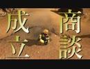【バトオペ2】忘れないで ジム・ストライカー ( ー`дー´)part24【ハイテンション字幕実況】