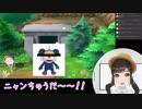 【えのぐ】栗原桜子のふわふわポケモン初プレイ