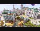 【Minecraft】村をゆっくりいただきます 17 (イカ島PV?)