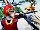 世界忍者戦ジライヤ 第21話「聖忍アラムーサ・怒りの手裏剣を放て!」