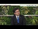 News X vol.12 ゲスト:坂本崇博(2018年11月20日放送)
