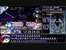 XII -【PSP】P3P RTA 全コミュMAX真エンド 13時間52分02秒 part13/15