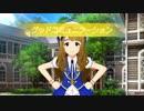 【ミリシタ】お仕事チャレンジまとめ【Angel】(2)