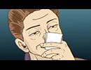 ガイコツ書店員 本田さん 第8話 A「ホンヤハイイゾ」B「入っていい棚 だめな棚」C「それいけ!  アザラシさん~密かなる野望~」