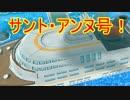(実況)ポケGOプレイヤーのLet'GOピカチュウプレイ!!part8