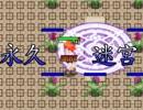 《実況》 アルルゥとあそぼ!! Part21