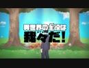 第2位:異世界の主役は我々だ!紹介風手描き動画 thumbnail