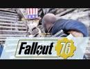 【Fallout 76】変なおじさん4人が核戦争後の世界を旅する実況#2
