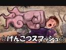 【字幕プレイ】ポンコツが逝くFARCRY5:Part.39