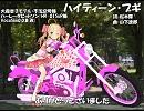 【大森杏子】ハイティーン・ブギ【カバー】 #大森杏子
