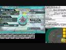 【YTL】うんこちゃん『DQMジョーカー3Pro 』part32【2018/11/17】