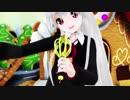【健音テイ】スイートマジック (Sweet Magic)【UTAUカバー曲】【MMD PV】