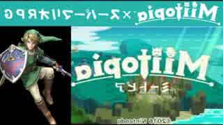 Miitopia(裏ミートピア)実況 part3【ノンケの超々究極マリオRPG】