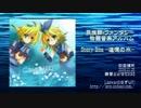 【鏡音ととせ!⇒B06】Story Box -追憶の水-【PV付きXFD・民族調&物語音楽】