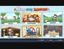 [Scribblenauts Showdown]PS4画質テスト