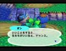 ◆どうぶつの森e+ 実況プレイ◆part94