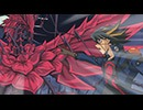 遊☆戯☆王5D's 041「悲しみ故の憎悪! 受け止めろスターダスト・ドラゴン」