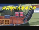 【WoWs】 暁と水平線に勝利を刻め! Part 52