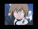 シャーマンキング 第七廻「パイロン怒りの一発」 thumbnail
