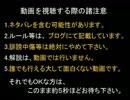 【DQX】ドラマサ10のコインボス縛りプレイ動画・第2弾 ~棍 VS 伝説の三悪魔~
