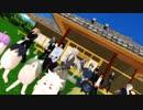 【MMD】刀剣乱舞 【祝1周年】大所帯のSNOBBISM