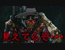 【BO4マルチ】ス ケ ル フ ェ イ ス:9【声真似実況】