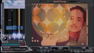 【イベント発生から】XENON II ~TOMOYUKIの野望~ (SPA&DPA) &専用選曲画面とBGM 【beatmania IIDX Rootage】