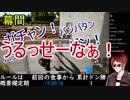 【天波少年的ドン勝生活】フエラムネクイズまとめ【最終回】