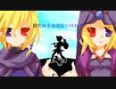 【鏡音リン・レン】「0」が至るは夢 【民族調オリジナル曲】