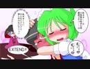【幻想入り】東方男娘録 第9話 その13【男の娘】