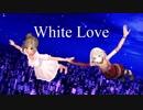 【さとうささら・ONE】 White Love (SPEED)【CeVIOカバー曲】