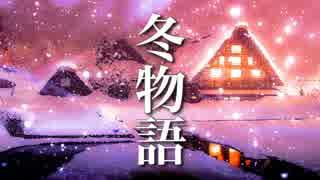 【静かな冬の物語】切なくて温かい、癒しのピアノ曲【作業用・睡眠用BGM】