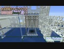 【Minecraft】 方向音痴のマインクラフト Season7 Part8 【ゆっくり実況】