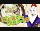 第70位:【NWTR料理研究所】白菜と豚バラのミルフィーユ鍋【Vtuber】 thumbnail