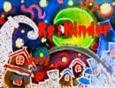 【実況】ヘタレビビりのRe:Kinder【Part1】