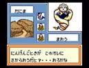 【実況】黒野のメダロット2 part19 後編
