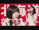 和ラー メンバー実食篇 かにすき風 乃木坂46